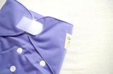 他の写真1: ラベンダー【布おむつ本舗オリジナル】ポケット式ワンサイズおむつカバー(マジックテープ/ツルツル生地) 紫陽花色 青紫