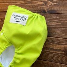 他の写真1: ライムグリーン【布おむつ本舗オリジナル】ポケット式ワンサイズおむつカバー(マジックテープ/ツルツル生地)明るい黄緑