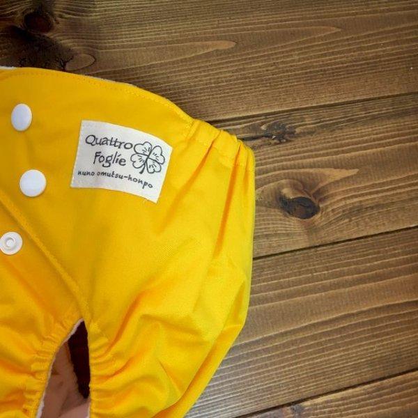 画像3: ひまわり イエロー【布おむつ本舗オリジナル】ポケット式ワンサイズおむつカバー(スナップ/ツルツル生地)黄色