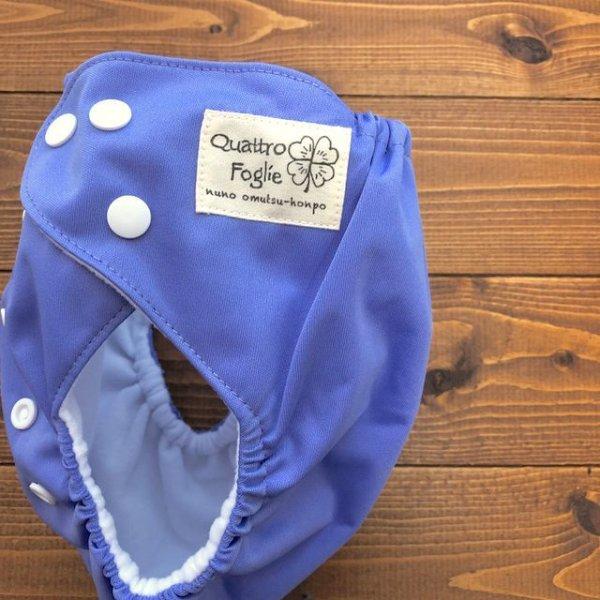 画像2: 立ったまま履けるパンツ型ワンサイズおむつトレパンにも♪「ラベンダー」紫陽花色 青紫
