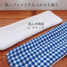他の写真1: 【アウトレット】魔法の布おむつ/吸収力抜群 お試しにどうぞ(単品売り)