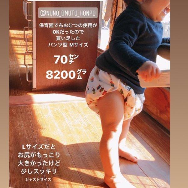 ご愛用赤ちゃん(※転載厳禁)