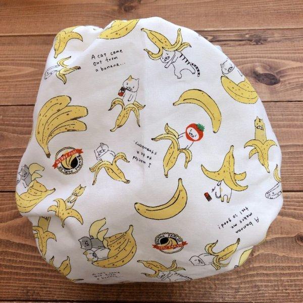 画像4: 猫バナナ【よつばのおむつ/日本製/ハンドメイド】布おむつカバー (透湿性防水布使用/リニューアル版)ネコ,ねこ,ニャンコ