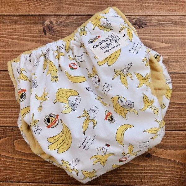 画像1: 【クーポン対象】猫バナナ/透湿性防水布入りトレパン【ハンドメイド】立ったまま交換出来る♪パンツ型おむつカバー/ネコ,ねこ,ニャンコ