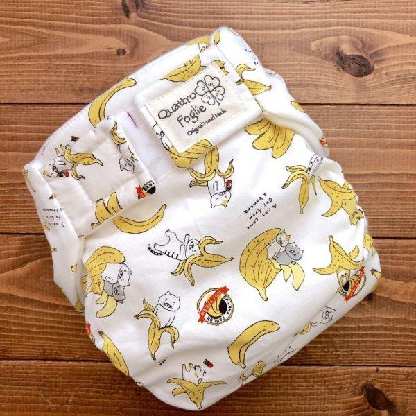 画像1: 猫バナナ【よつばのおむつ/日本製/ハンドメイド】布おむつカバー (透湿性防水布使用/リニューアル版)ネコ,ねこ,ニャンコ