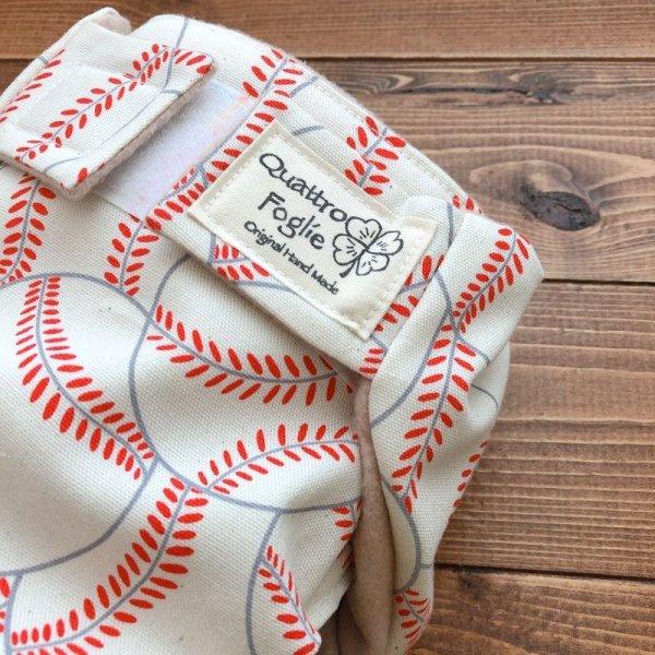 画像2: 野球ボール(キナリ)【よつばのおむつ/日本製/ハンドメイド】布おむつカバー (透湿性防水布使用/リニューアル版)男の子