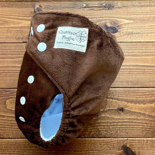 画像2: もこもこショコラ【布おむつ本舗オリジナル】ポケット式ワンサイズおむつカバー(スナップ/ミンキー素材)モコモコ 赤ちゃんらしくてかわいい♪茶色,ブラウン